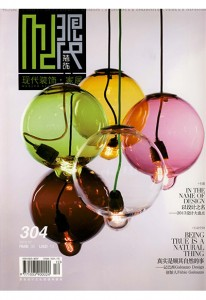 004-Modern-Decoration-cover