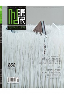 016-Modern-Decoration-cover