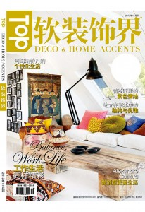 026-Top-Deco-and-Home-Cover