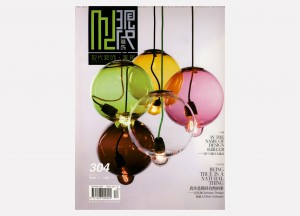 Cover Modern Decoration Home DEC13 01 cover
