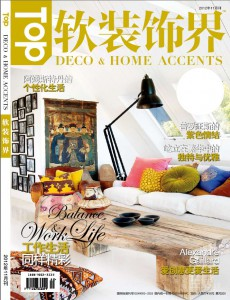 Top Page cover
